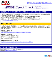 20090522_02.png